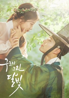 Love in the Moonlight: 150 Days of Traveling in the Moonlight's Poster