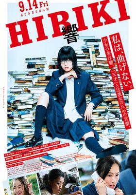 Hibiki's Poster
