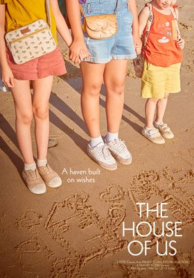The House of Us's Poster