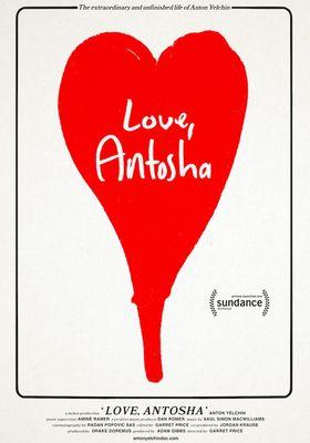 『Love, Antosha(原題)』のポスター
