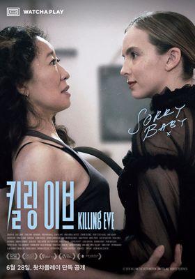 킬링 이브 시즌 2의 포스터
