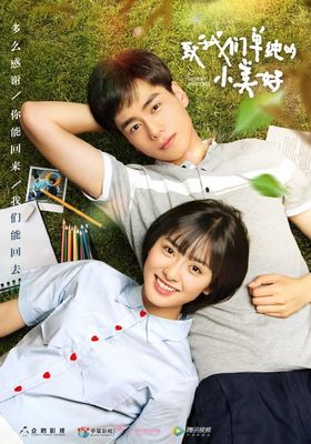 A Love So Beautiful's Poster