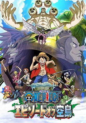 ワンピース エピソード オブ 空島's Poster