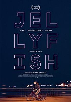 젤리피쉬의 포스터
