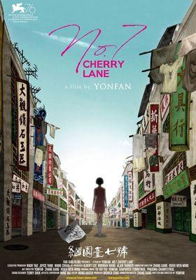 No.7 Cherry Lane's Poster