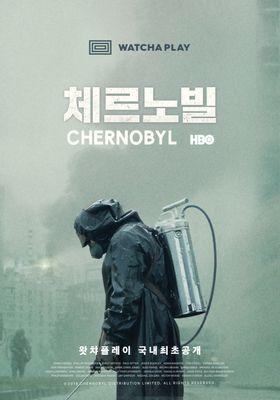 Chernobyl's Poster
