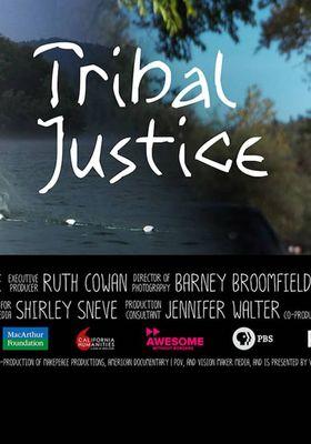 트라이벌 저스티스의 포스터