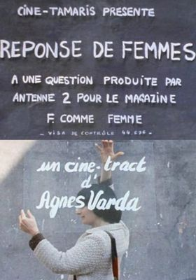 Women Reply 's Poster