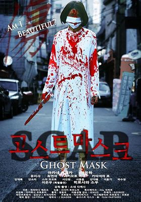 Ghost Mask Scar's Poster