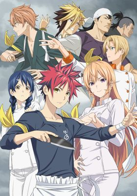 Food Wars! The Fourth Plate's Poster