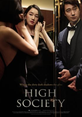 High Society's Poster
