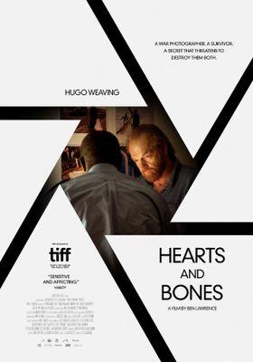 심장과 뼈의 포스터