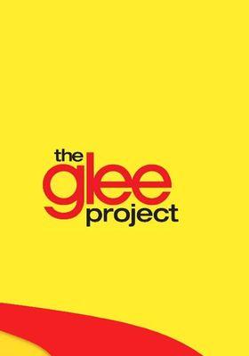 더 글리 프로젝트 시즌 1의 포스터