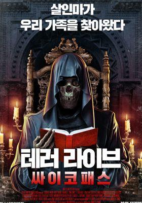 Terror Tales's Poster