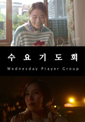 Wednesday Prayer Group's Poster