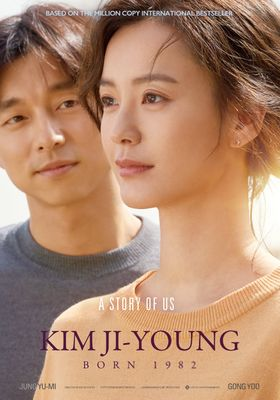 Kim Ji-young: Born 1982's Poster