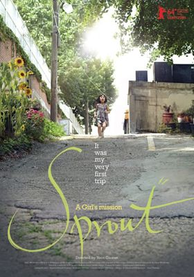 Sprout's Poster