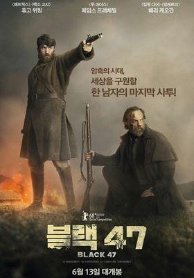 Black 47's Poster