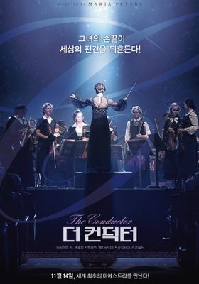 The Conductor 's Poster