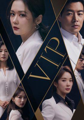 VIP 's Poster