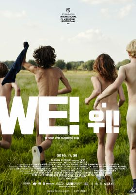 We's Poster