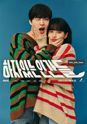 Love with Flaws 's Poster