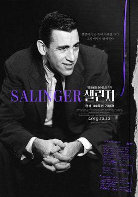 『샐린저』のポスター