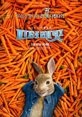 Peter Rabbit's Poster