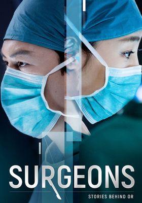 Surgeons 's Poster
