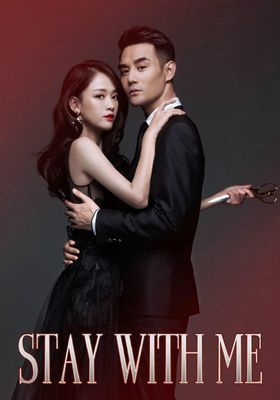 Stay with Me 's Poster