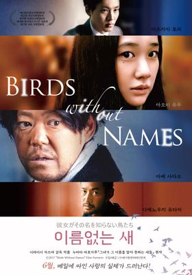 Birds Without Names's Poster