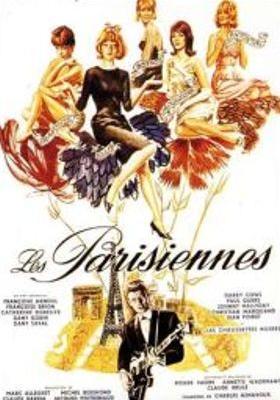테일즈 오브 파리의 포스터
