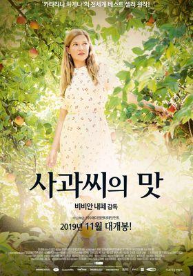 The Taste of Apple Seeds's Poster