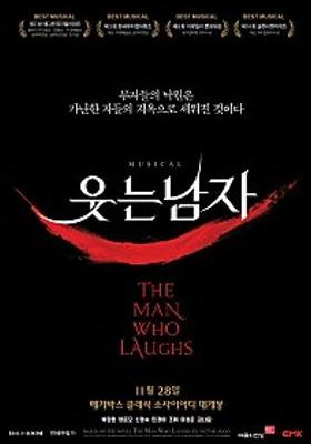 The Man Who Laughs's Poster
