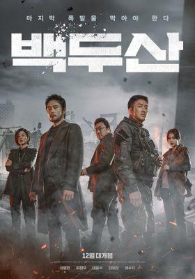 Ashfall's Poster
