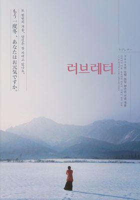 『Love Letter』のポスター