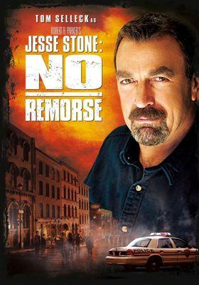 제시 스톤: 노 리모스의 포스터
