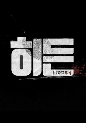 Hidden's Poster