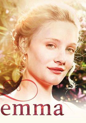 엠마의 포스터