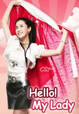 Hello! My Lady's Poster
