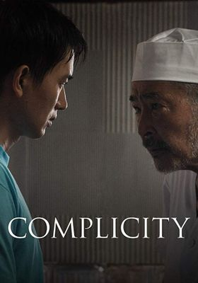 Complicity's Poster