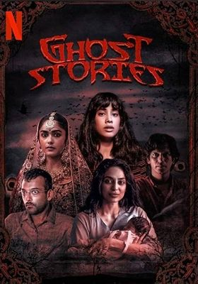 Ghost Stories's Poster