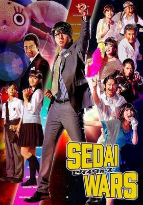 SEDAI WARS 's Poster