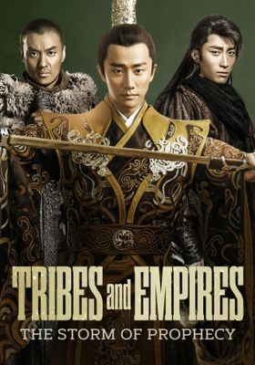 Tribes and Empires: Storm of Prophecy Season 3's Poster