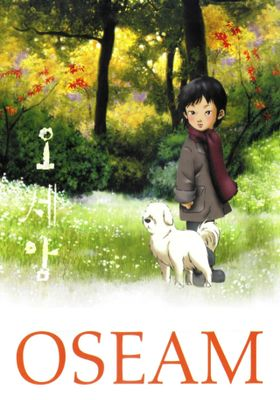 Oseam's Poster