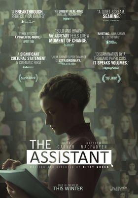 『The Assistant(英題)』のポスター