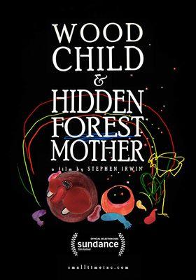 나무 아이와 숨겨진 어머니의 숲의 포스터