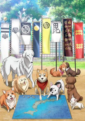 Oda Cinnamon Nobunaga's Poster