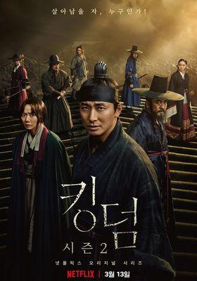 Kingdom Season 2's Poster