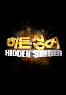 Hidden Singer Season 1's Poster